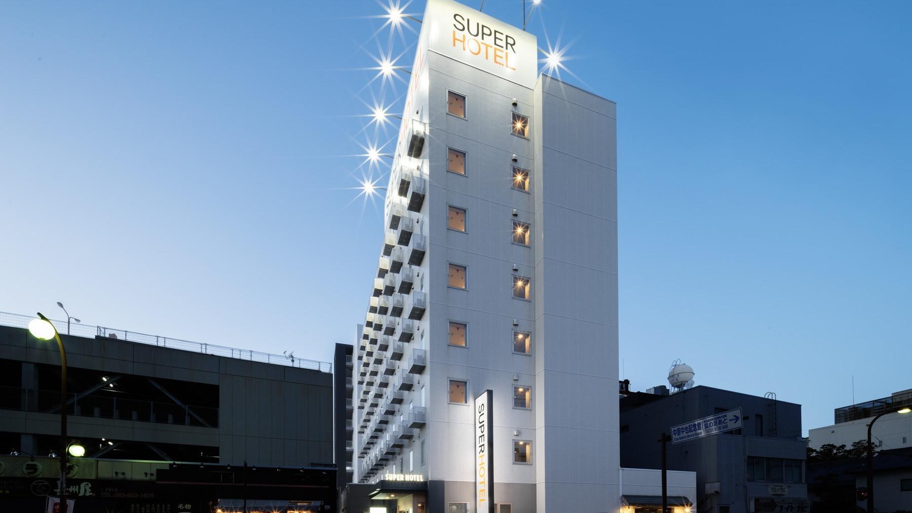 スーパーホテル山口湯田温泉 その1