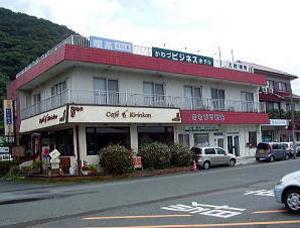 かわづビジネスホテル