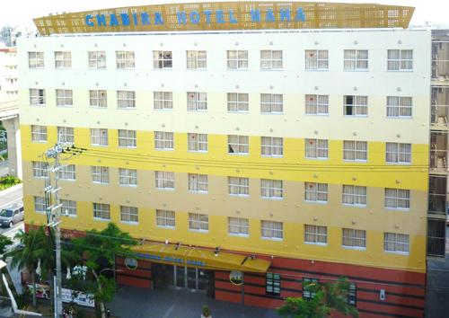 チャビラホテル那覇 (旧ハイパーホテル那覇)画像
