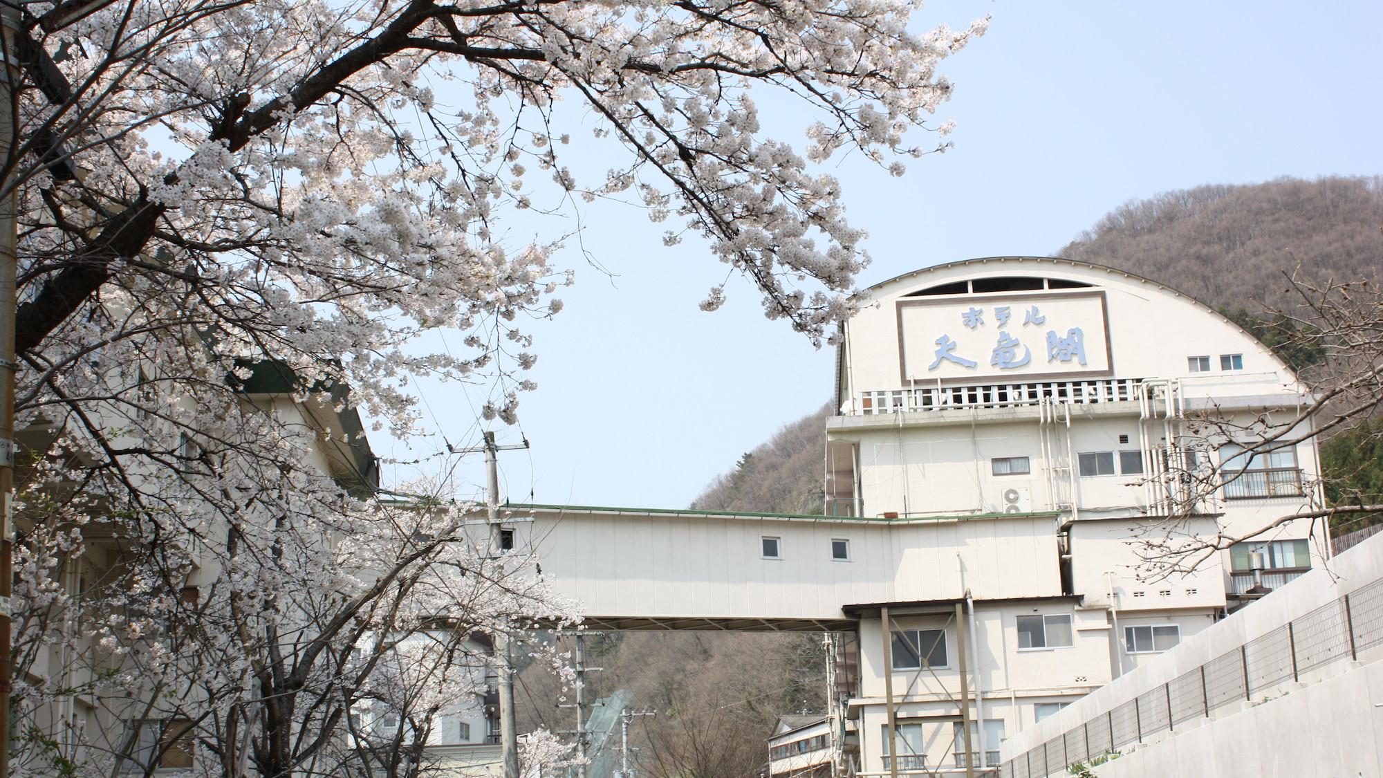 飯坂温泉 ホテル天竜閣