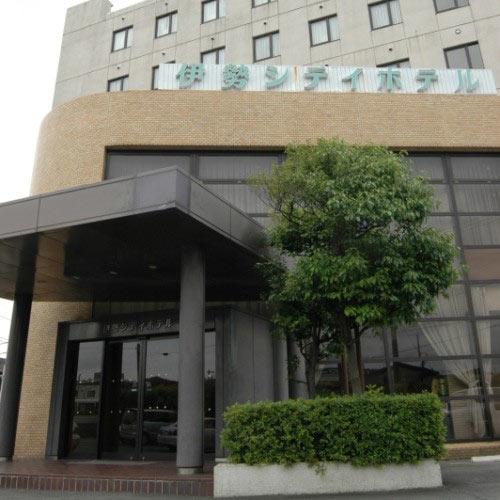 伊勢シティホテル...