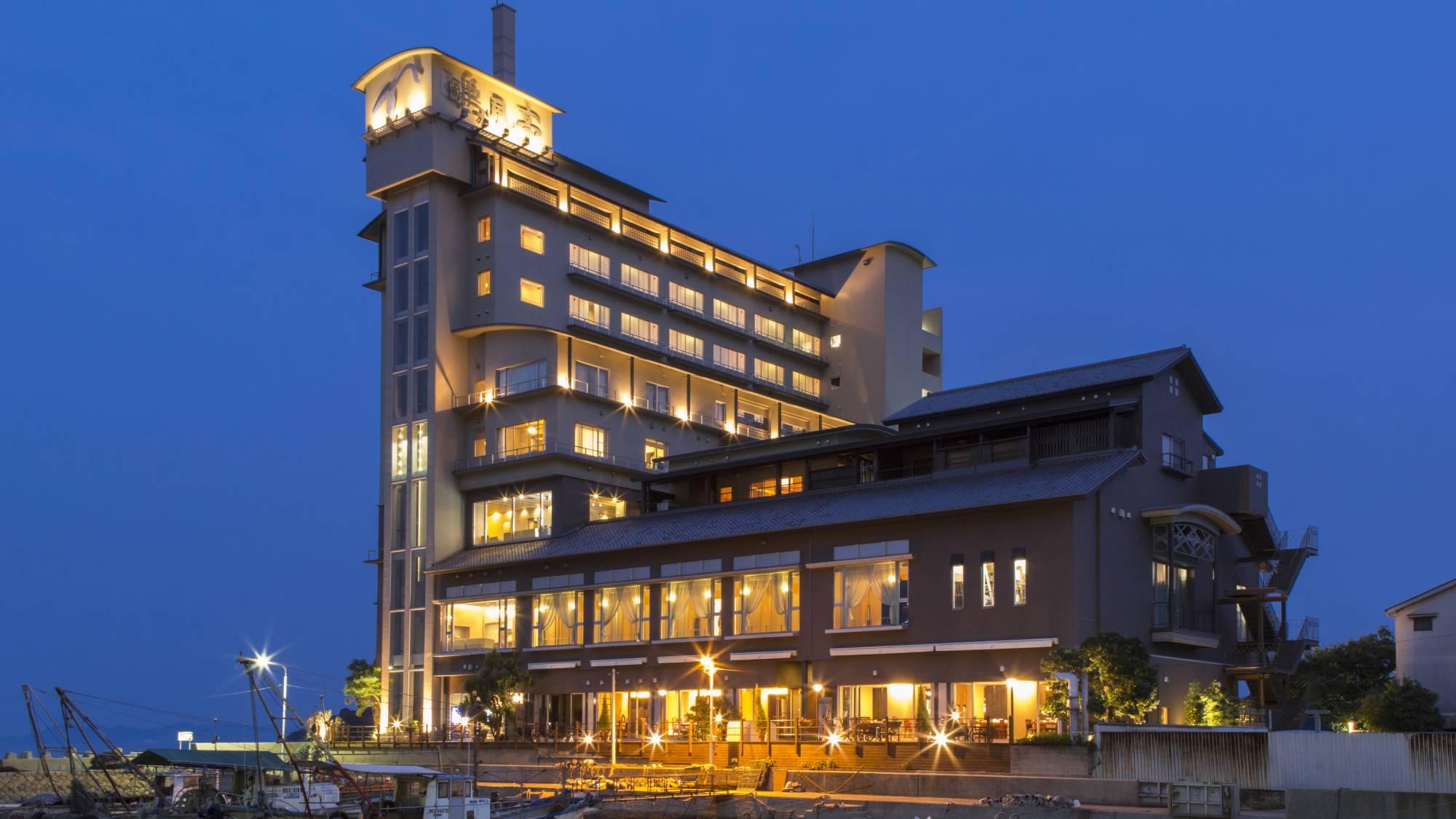 鞆の浦温泉 ホテル鴎風亭 その1