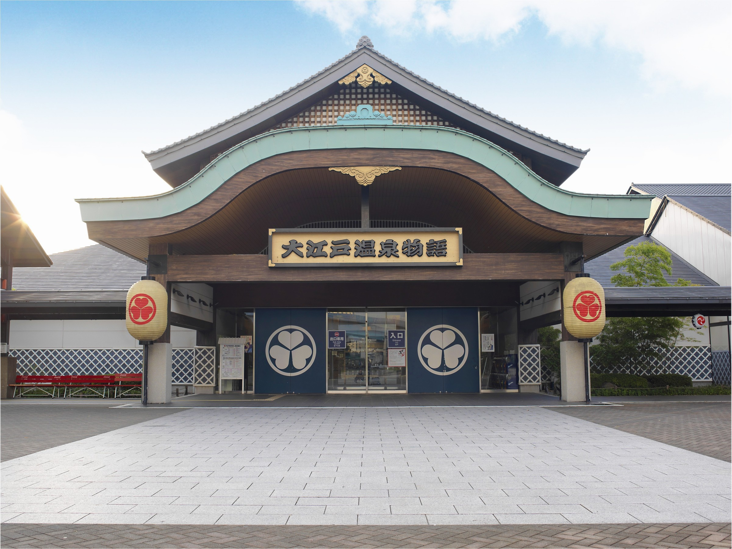 東京日帰りで、スーパー銭湯のように一日中ゆっくり過ごせる温泉宿はどこ?