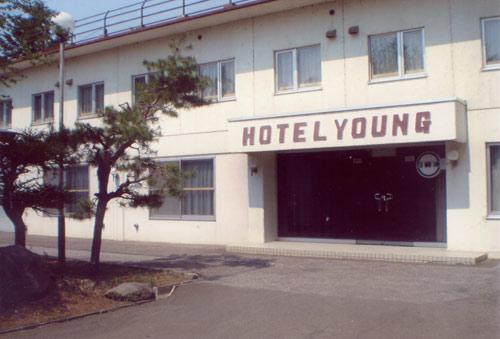 ビジネスホテル ヤング