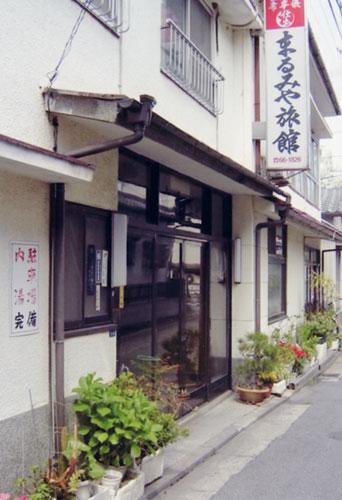 亀川温泉 まるみや旅館