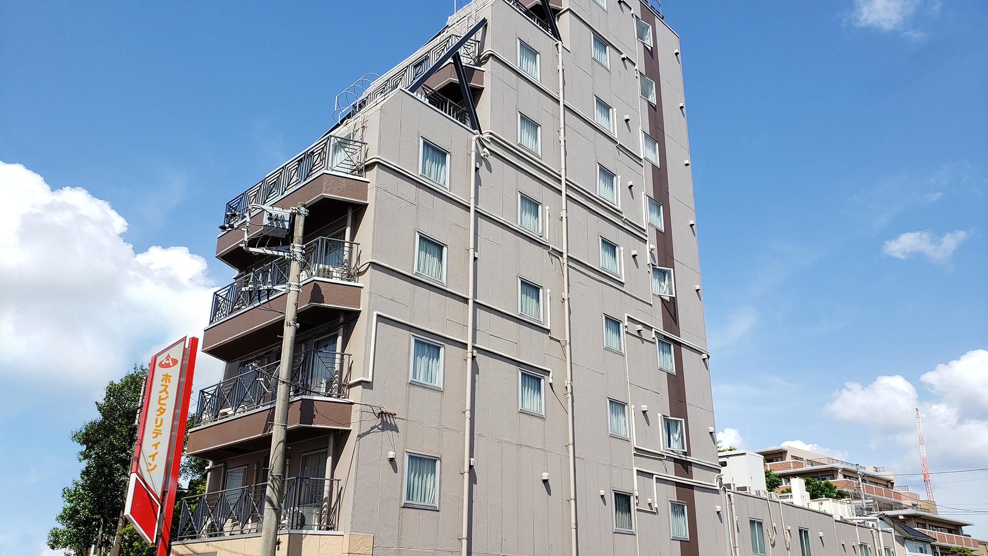 ホスピタリティイン八幡宿