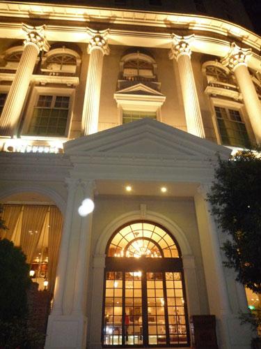 湘南クリスタルホテルの施設画像