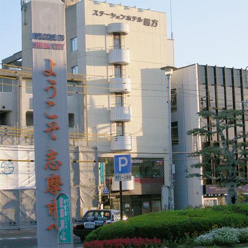 三重県志摩市阿児町鵜方4068-4 ステーションホテル鵜方 -01