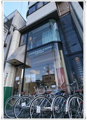 ジェイホッパーズ京都ゲストハウス...