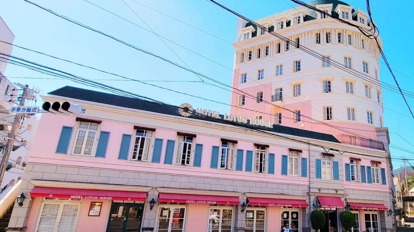 ホテル ロータスハウス