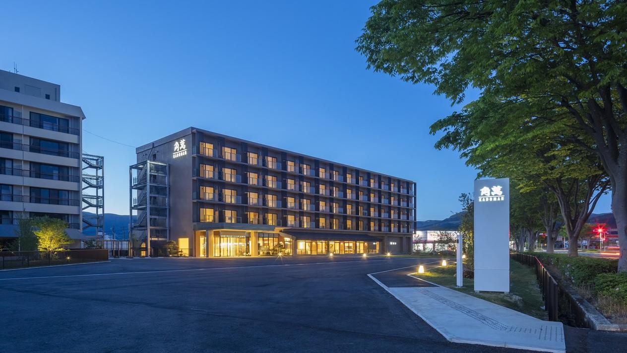 ホテル角萬の外観