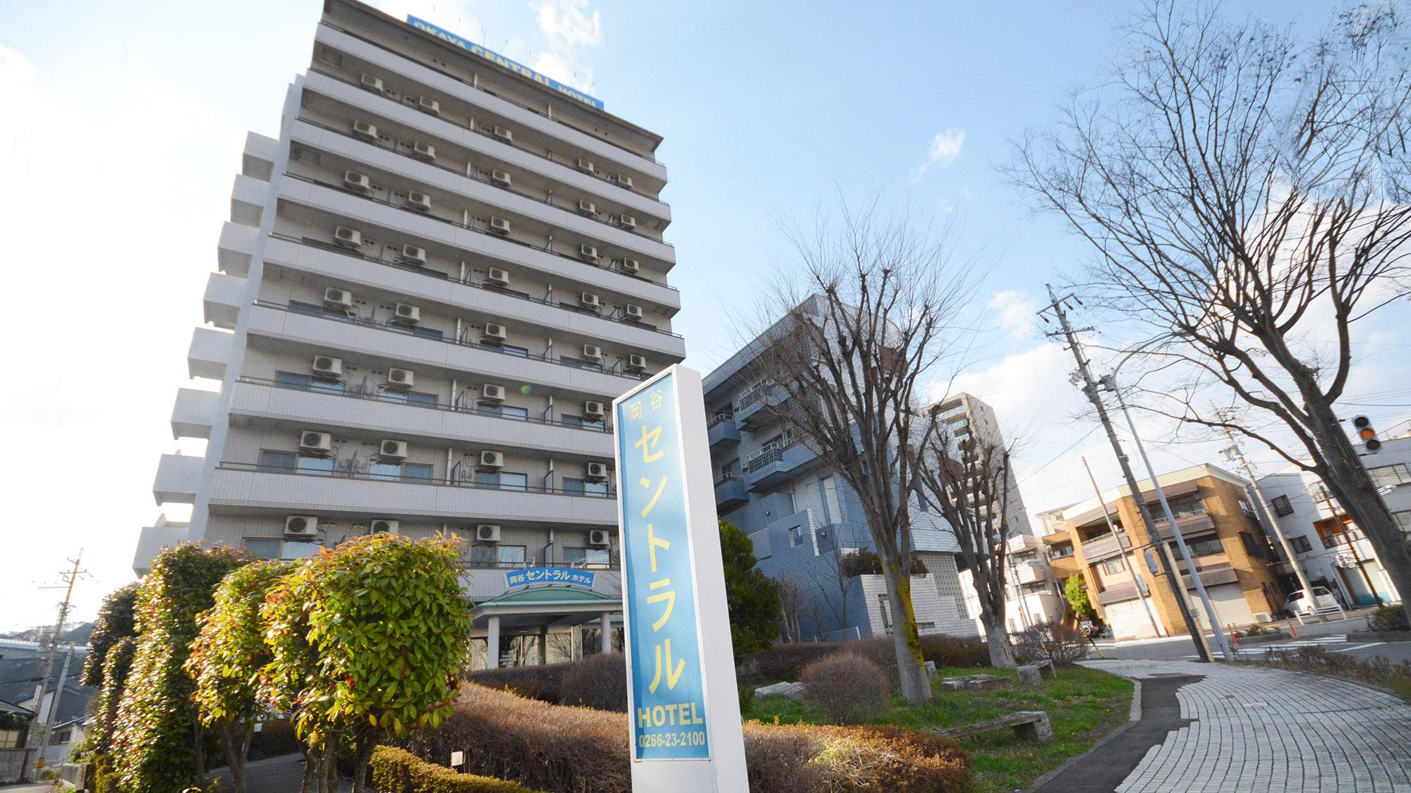 岡谷セントラルホテル 岡谷駅前(BBHホテルグループ)の施設画像