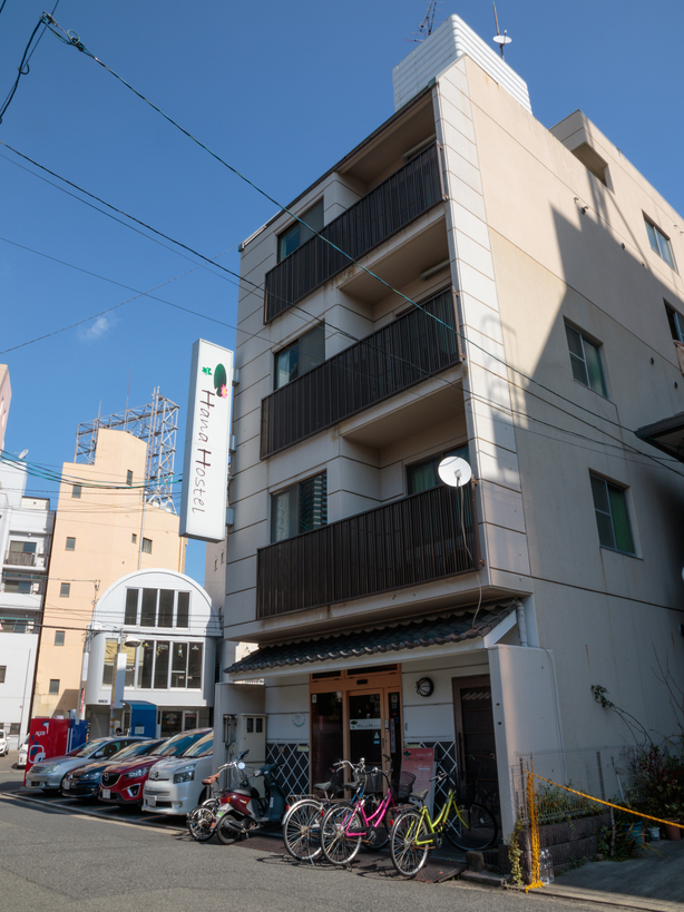 Hiroshima Hana Hostel ‐広島花宿‐...