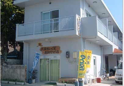 民宿 だいく家 <小浜島>の外観