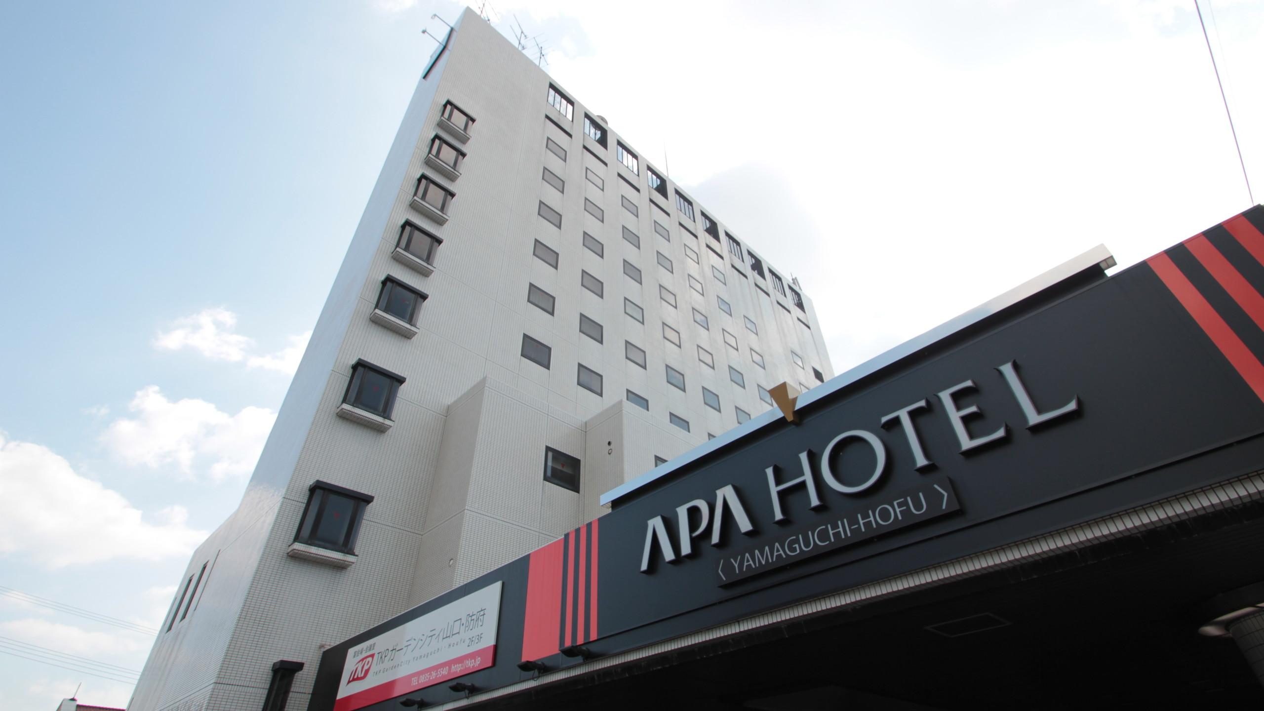 アパホテル<山口防府>...