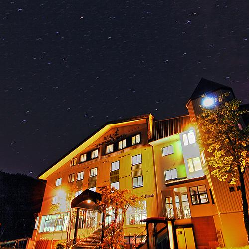蔵王温泉 スターライトホテル 樹氷の家