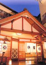 草津へ温泉巡りの旅を企画しています!湯畑に出やすく、できればひとりあたり1万円以下の旅館・ホテルはありませんか?