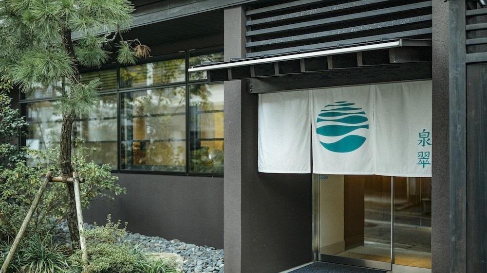 城崎温泉で、妊婦にも安心なサービスの充実した温泉宿を探しています。