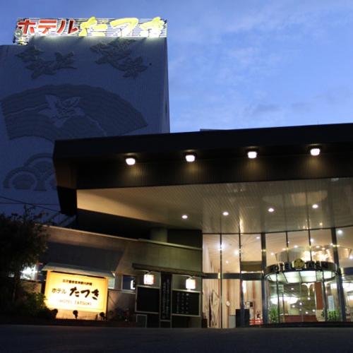 西浦温泉 ホテル龍城(たつき)...