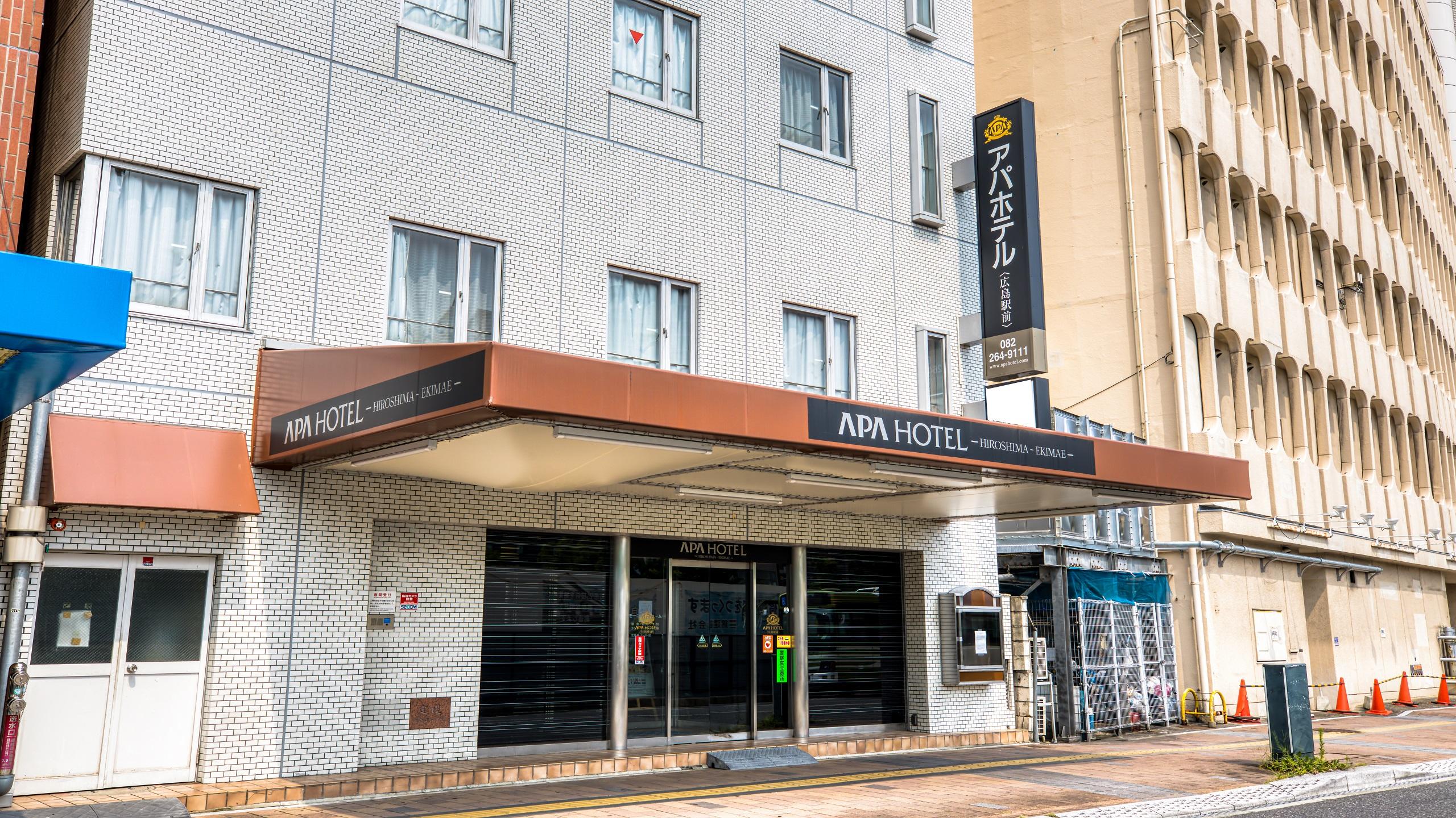アパホテル<広島駅前>...
