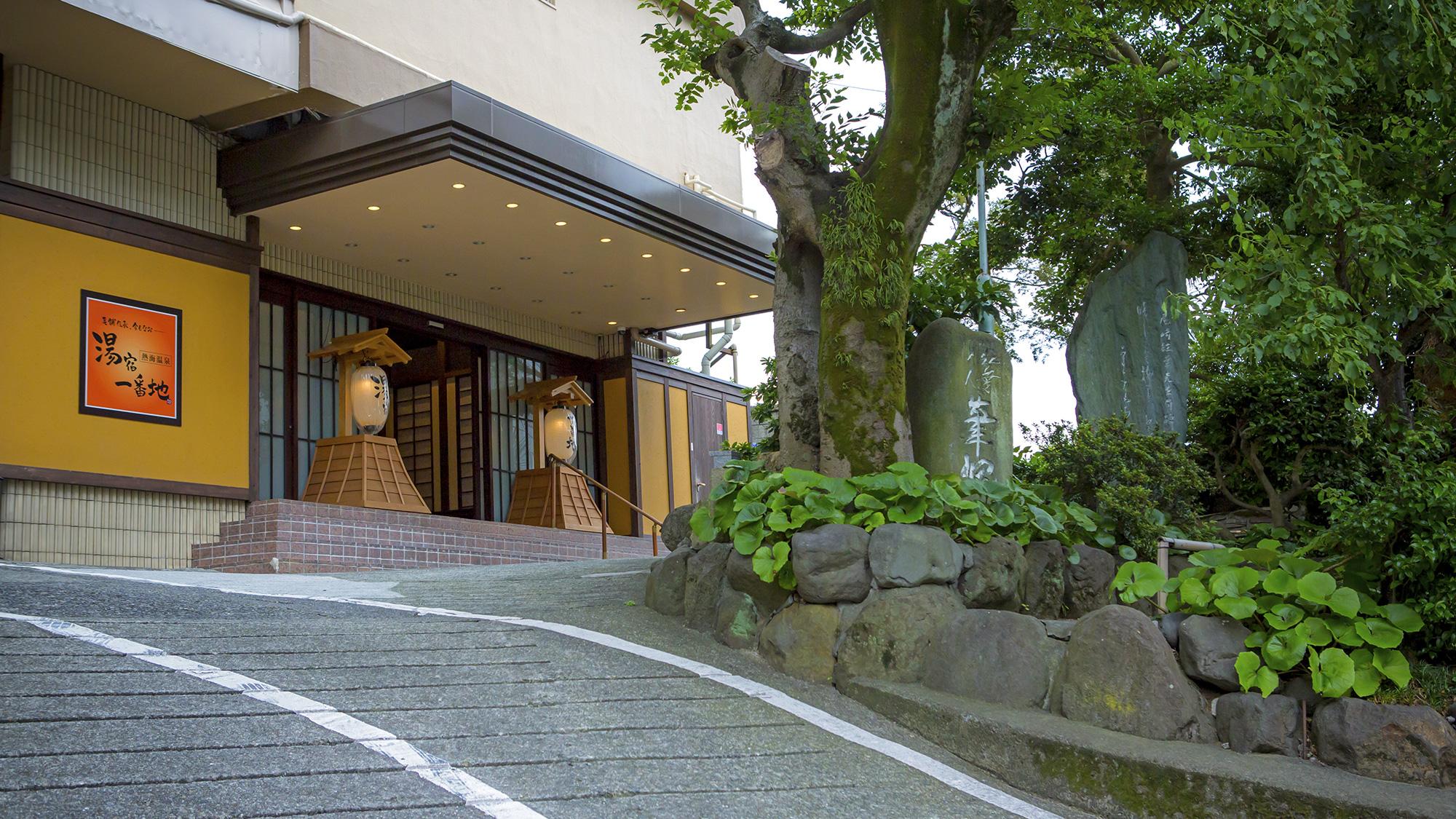 熱海温泉で眺めのいい源泉かけ流しの露天風呂がある宿は?