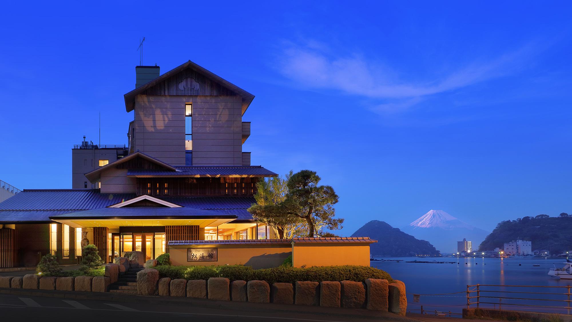 海と富士絶景の美食宿 松濤館