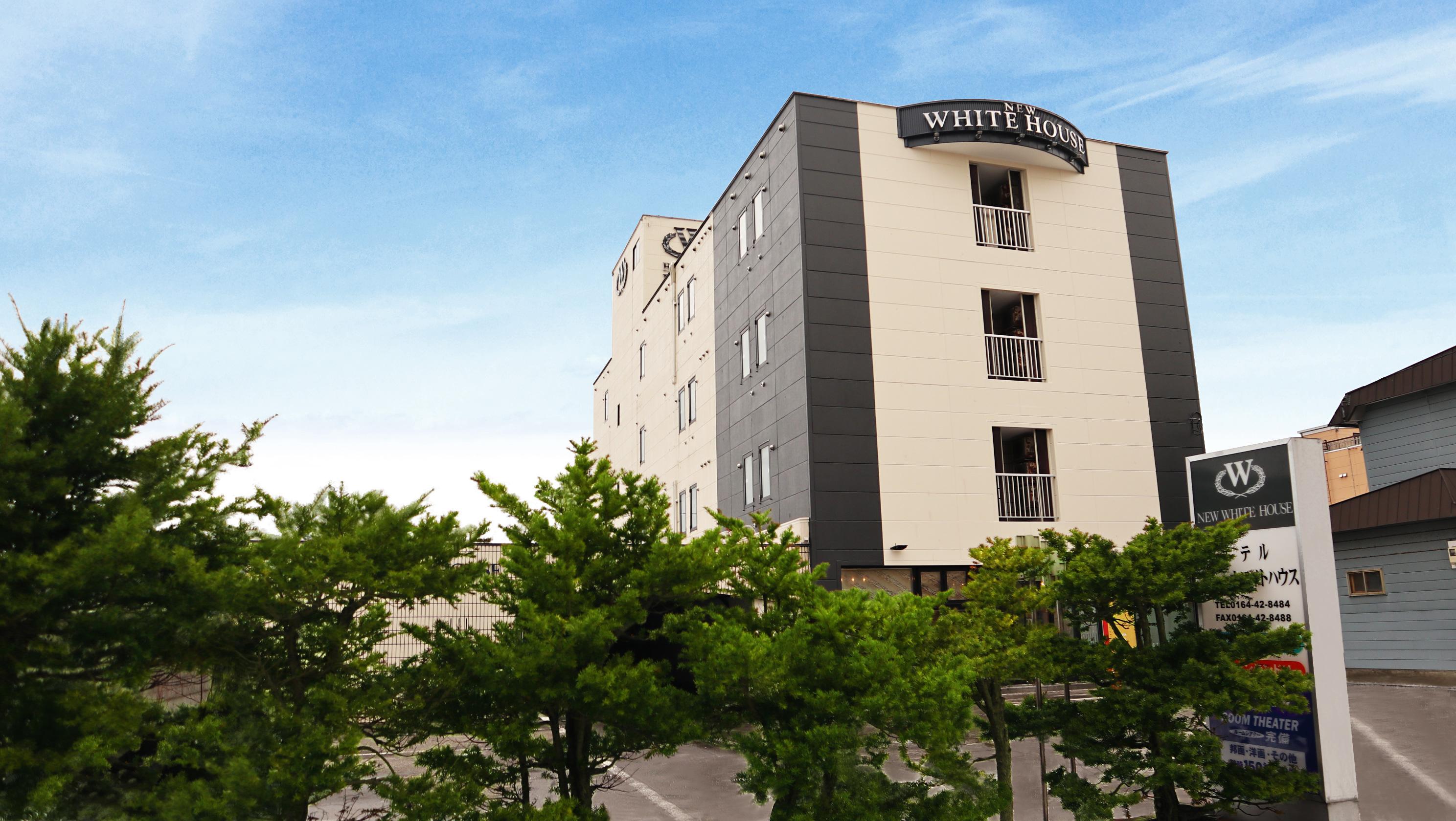 ホテル ニューホワイトハウス