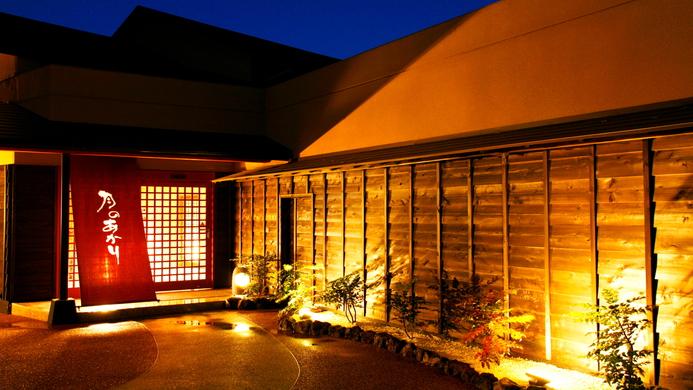熱海温泉で客室露天風呂が素敵なお宿