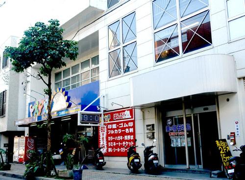 ゲストハウス 美ら宿 石垣島