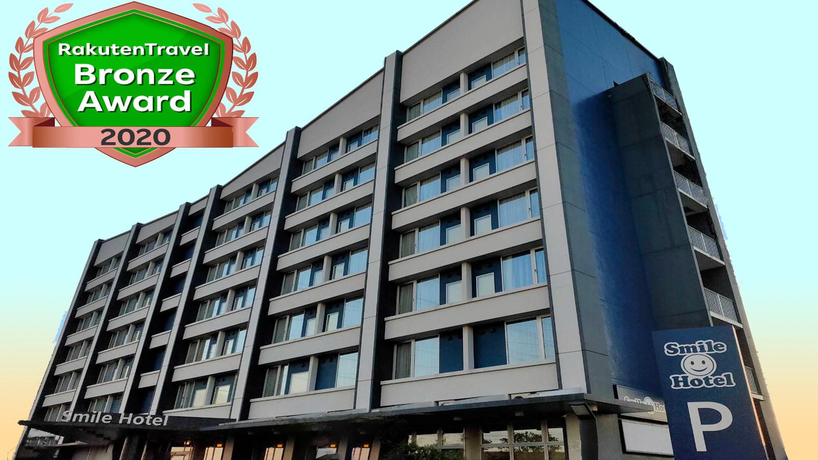 スマイルホテル仙台多賀城