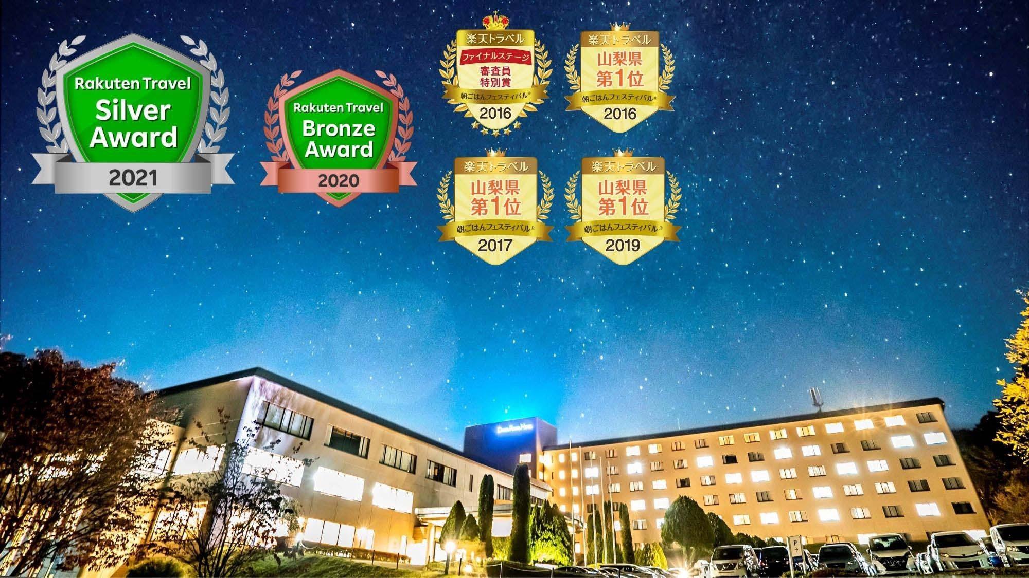 ロイヤルホテル 八ヶ岳(旧:大泉高原八ヶ岳ロイヤルホテル)...