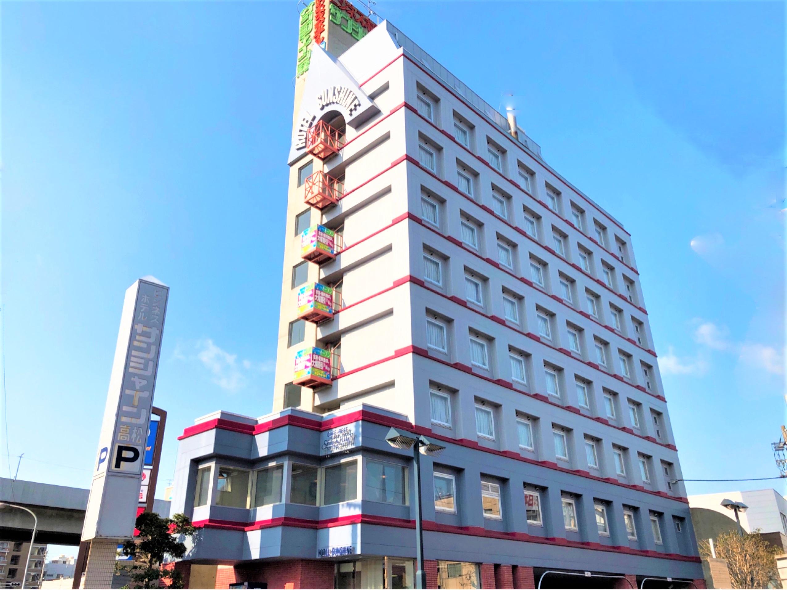 ビジネスホテル サンシャイン高松 外観