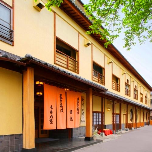 のんびりしたいので、鬼怒川温泉で露天風呂付き客室があって食事を部屋だししてくれる旅館はありますか?