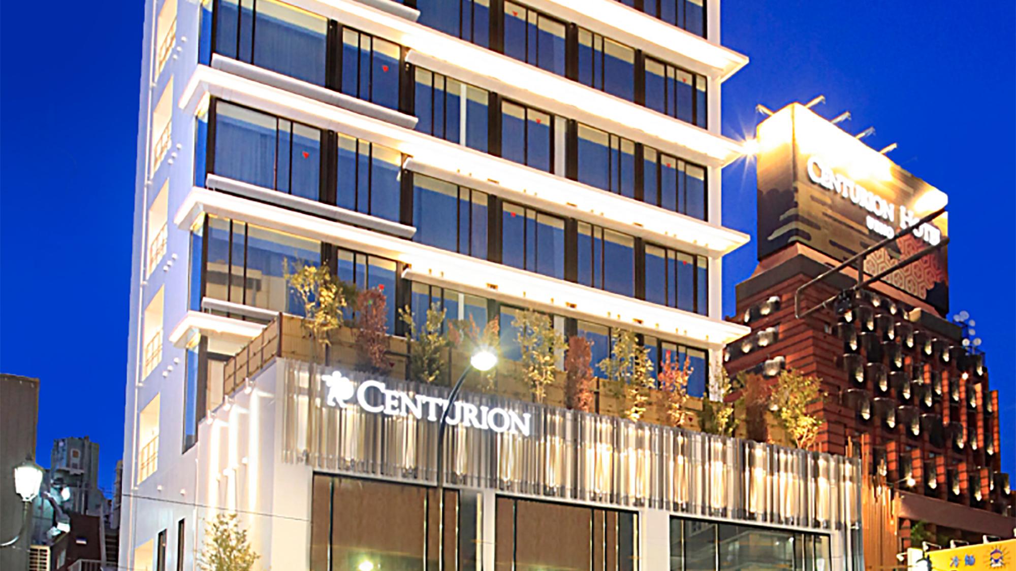 センチュリオンホテル上野...