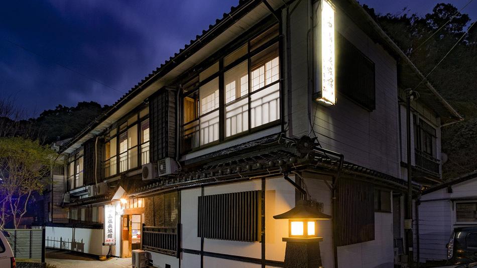 中島温泉旅館の外観