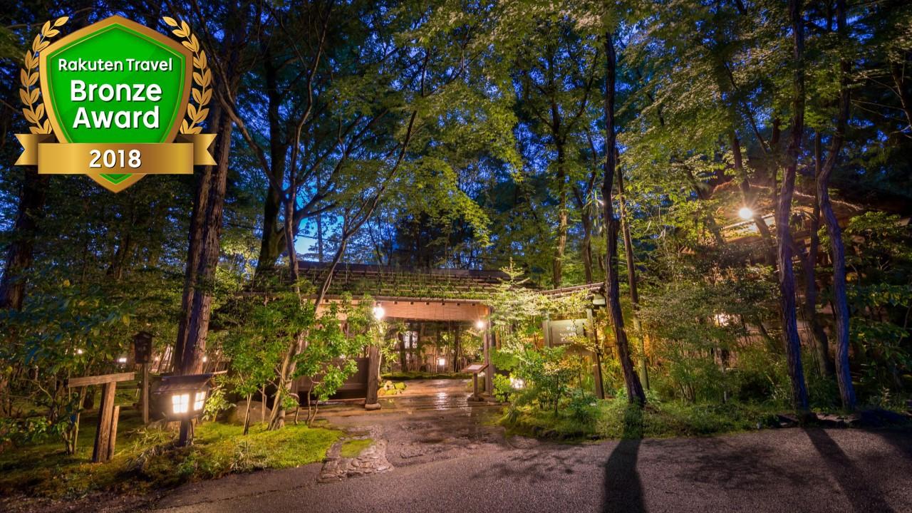 冬休みに恋人と黒川温泉へ、貸切風呂か家族風呂のある温泉旅館を教えてください