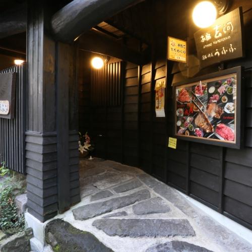 黒川温泉でバイキングが楽しめて、貸切風呂のある宿を教えて!