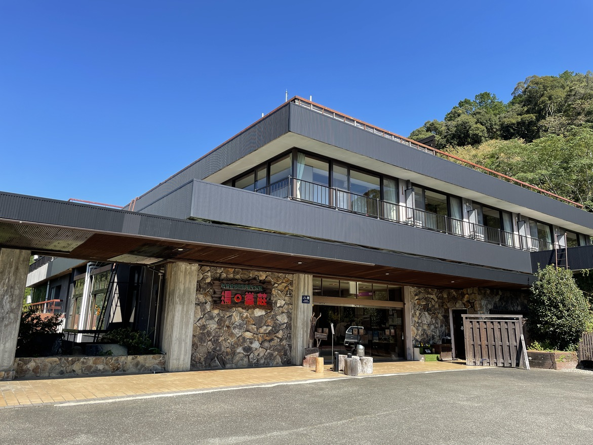 和歌山県の山の中の温泉を楽しんでみたい