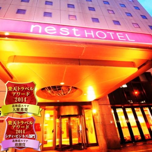 ネストホテル札幌大通