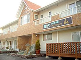 ペンション山 <淡路島>の施設画像