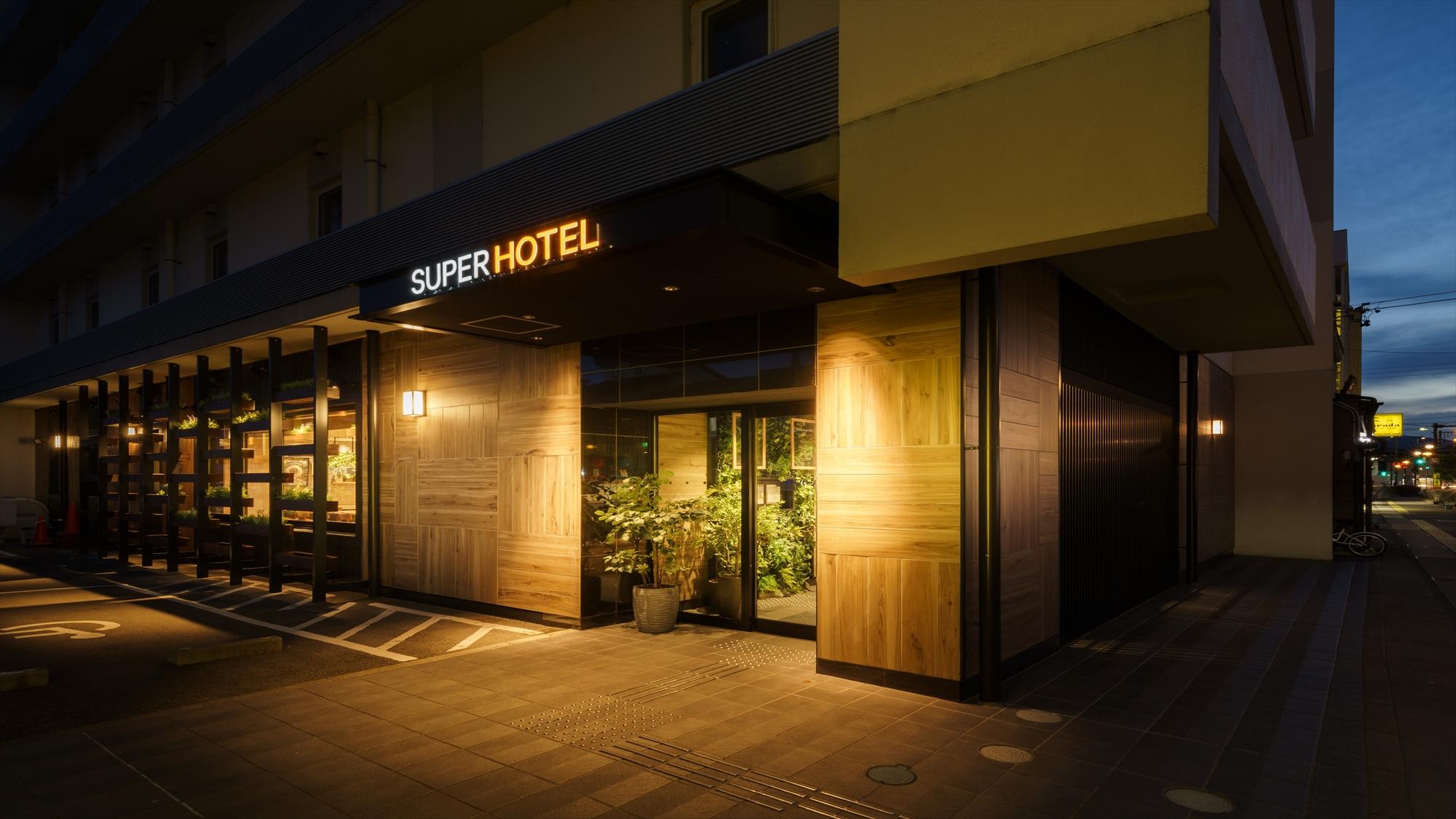 スーパーホテル飛騨・高山 その1