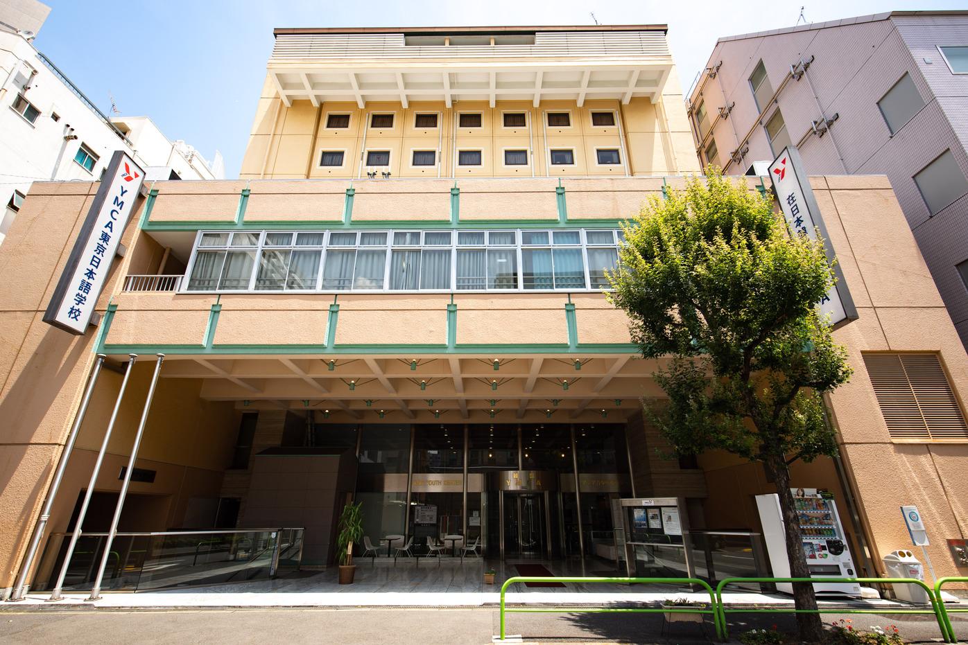 YMCAアジア青少年センターの詳細