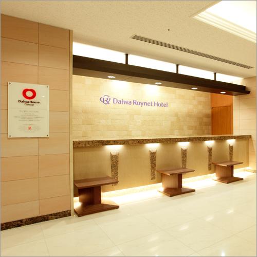 ダイワロイネットホテル博多祇園の部屋画像