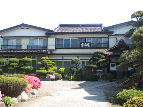 民宿 富岳荘(ふがくそう)