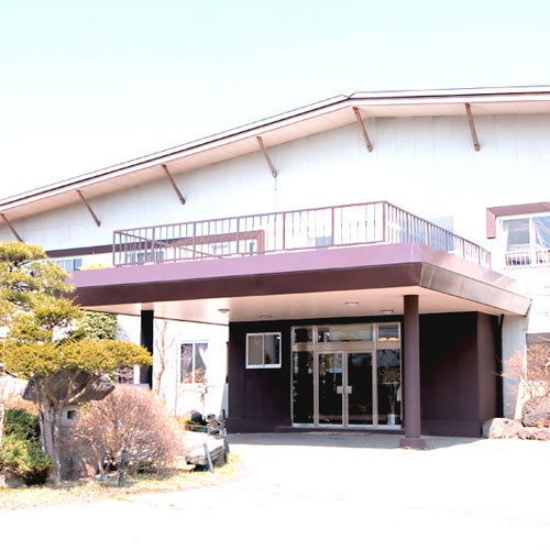 Guest House SHIOZAWASANSO...