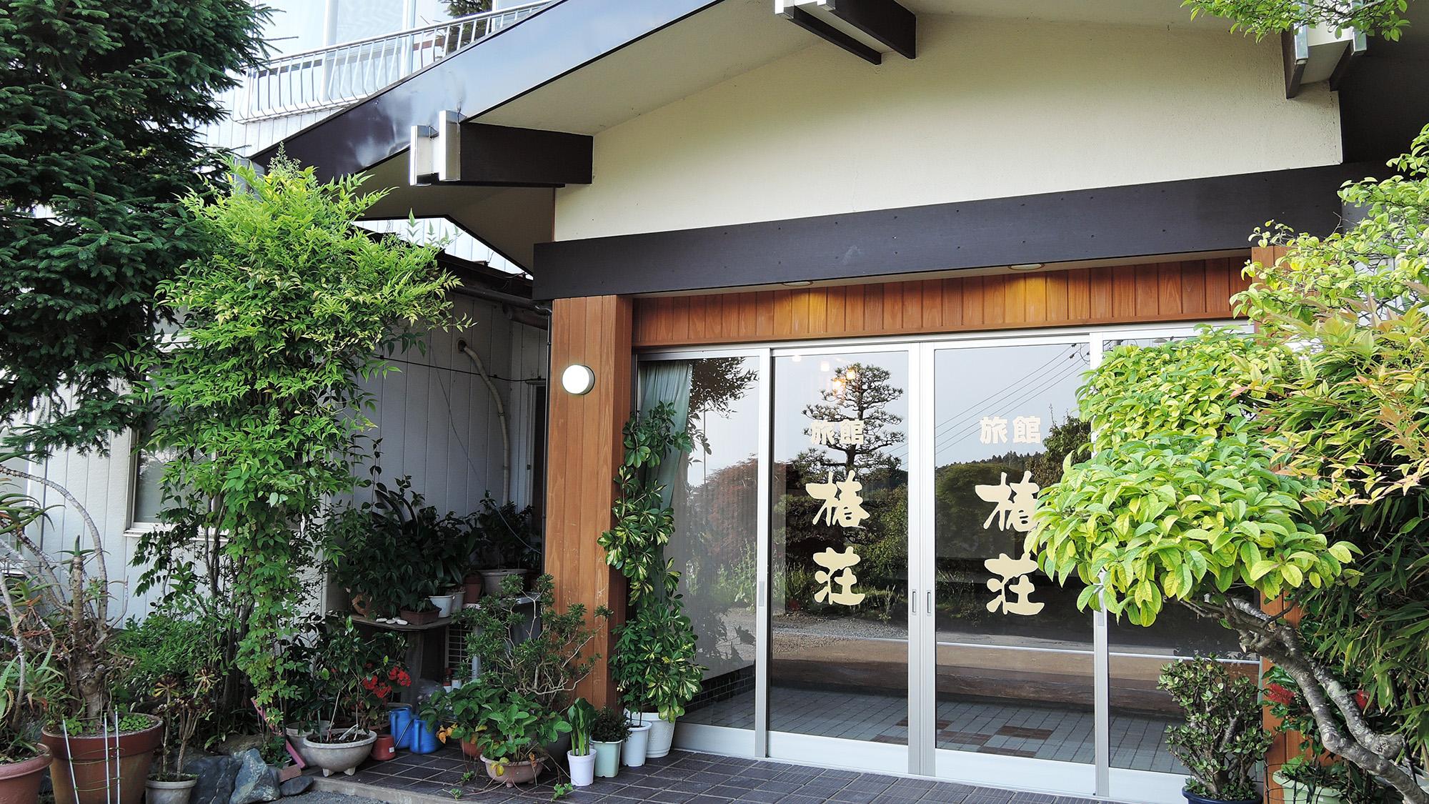 旅館椿荘花月