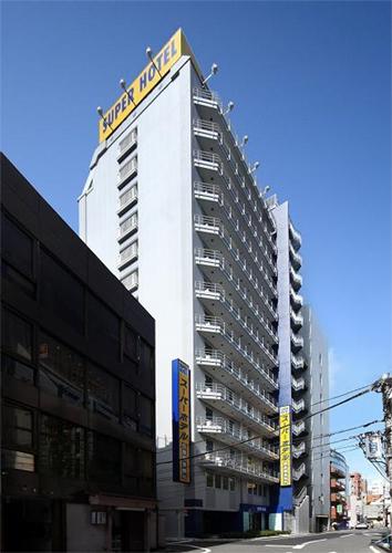 スーパーホテル JR池袋西口...