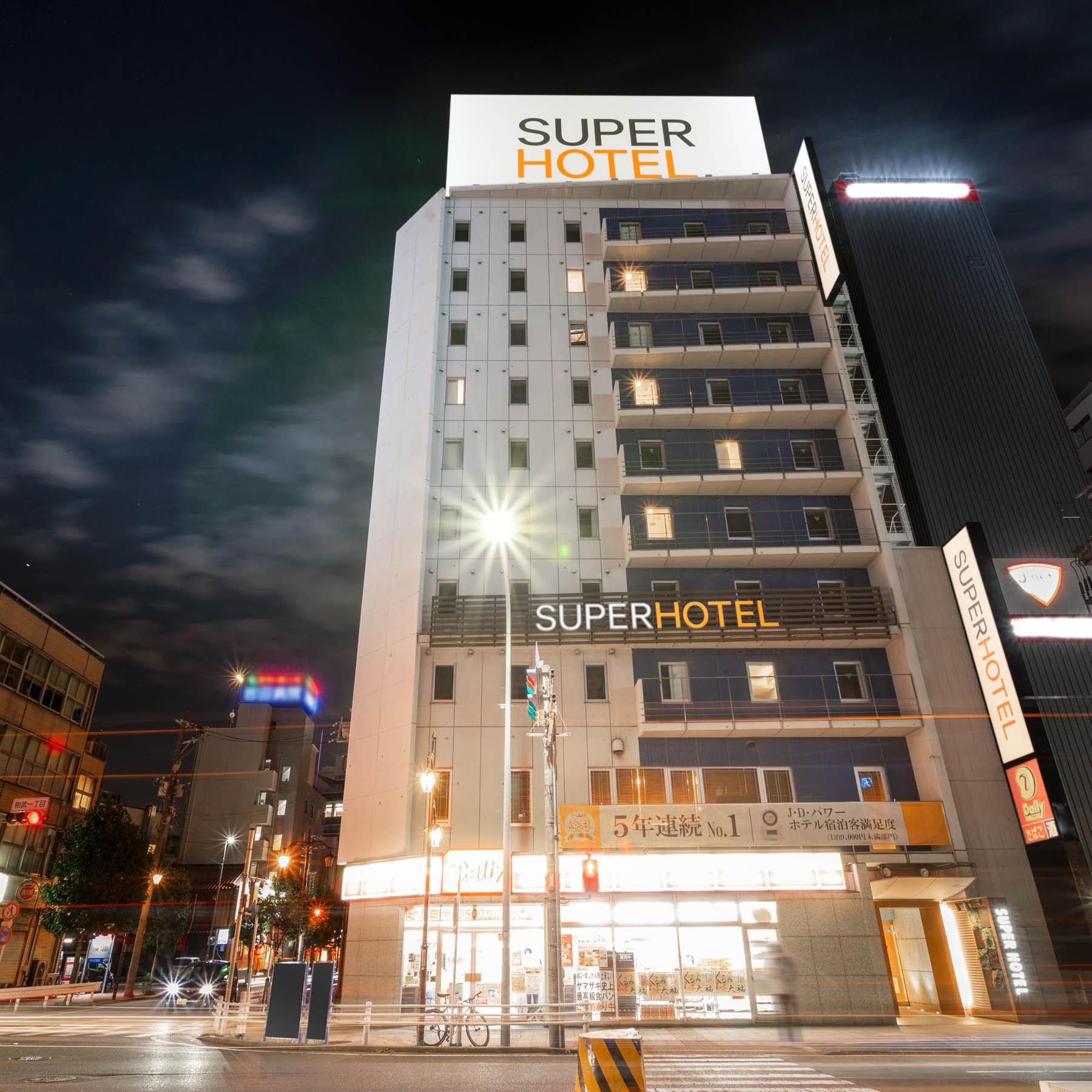 スーパーホテル 名古...