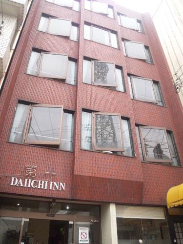 ビジネスホテル第一 <愛媛県>...