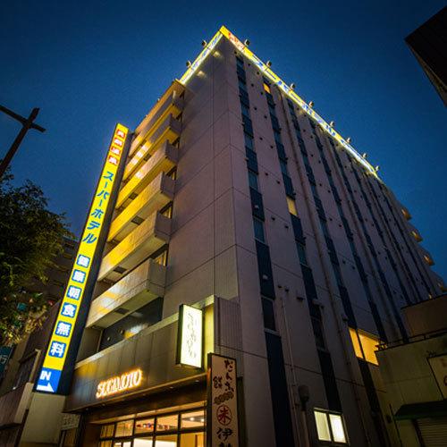 スーパーホテル水戸 天然温泉「梅里の湯」...